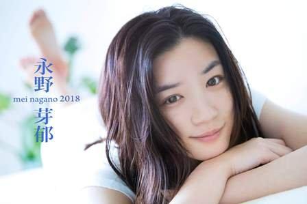 卓上 永野芽郁 オフィシャル カレンダー 2018