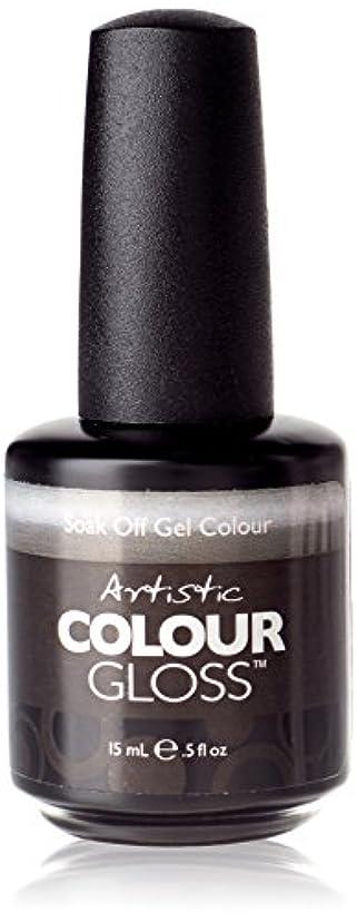 サーキットに行くマラソンペインティングArtistic Colour Gloss - Angel Tears - 0.5oz/15ml