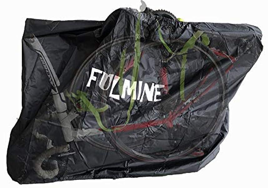 誇りに思うリレー神経FULMINE 簡単便利 輪行入門 かぶせるだけ輪行バック 軽量250g ロードバイク MTB クロスバイク
