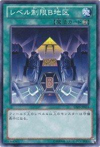 【 遊戯王 】 [ レベル制限B地区 ]《 ゴールドシリーズ2013 》 ノーマル gs05-jp016 シングル カード