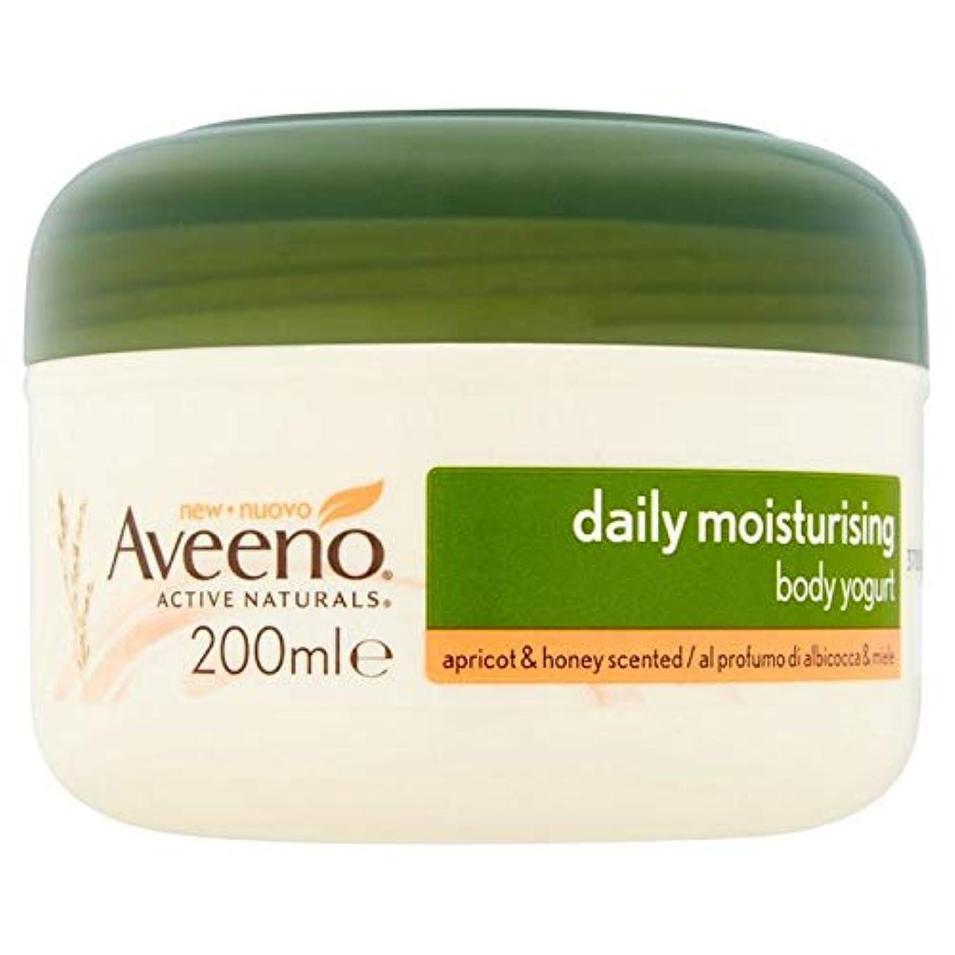 ソーシャル縮れた頬骨[Aveeno] Aveeno毎日保湿ボディヨーグルトアプリコット&ハニー200ミリリットル - Aveeno Daily Moisturising Body Yogurts Apricot & Honey 200ml...
