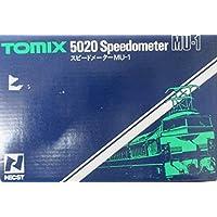 TOMIX 5020 スピードメーター MU-1