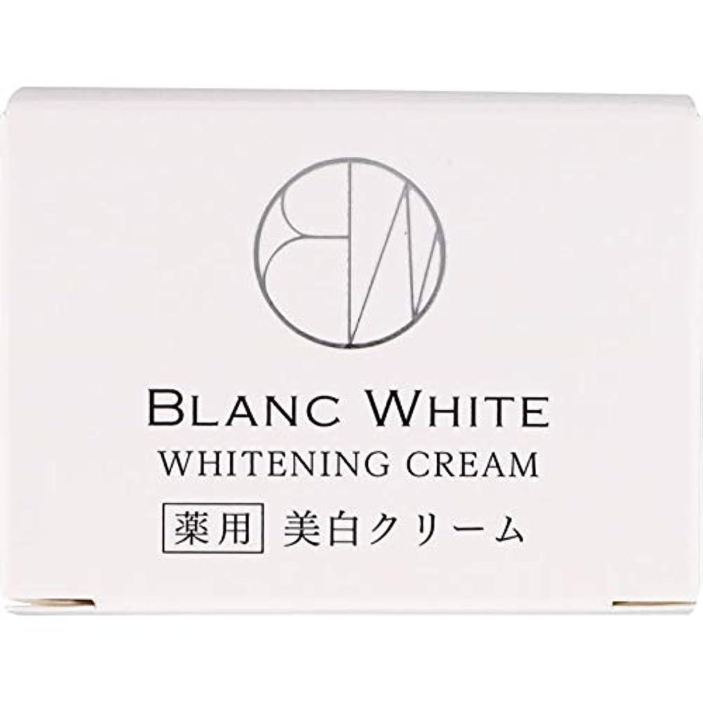 でも予想外炎上ブランホワイト ホワイトニング クリーム 45g