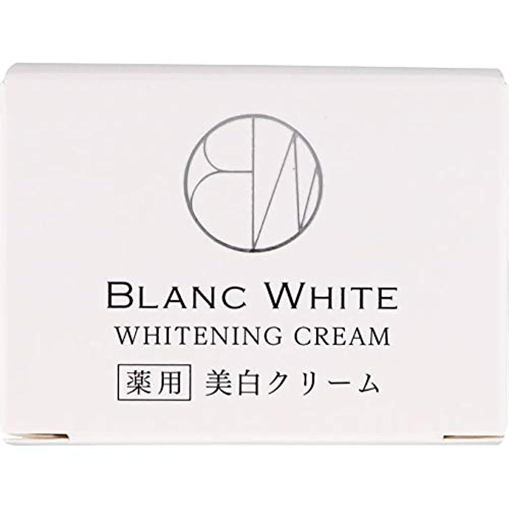 評議会タービンうめきブランホワイト ホワイトニング クリーム 45g