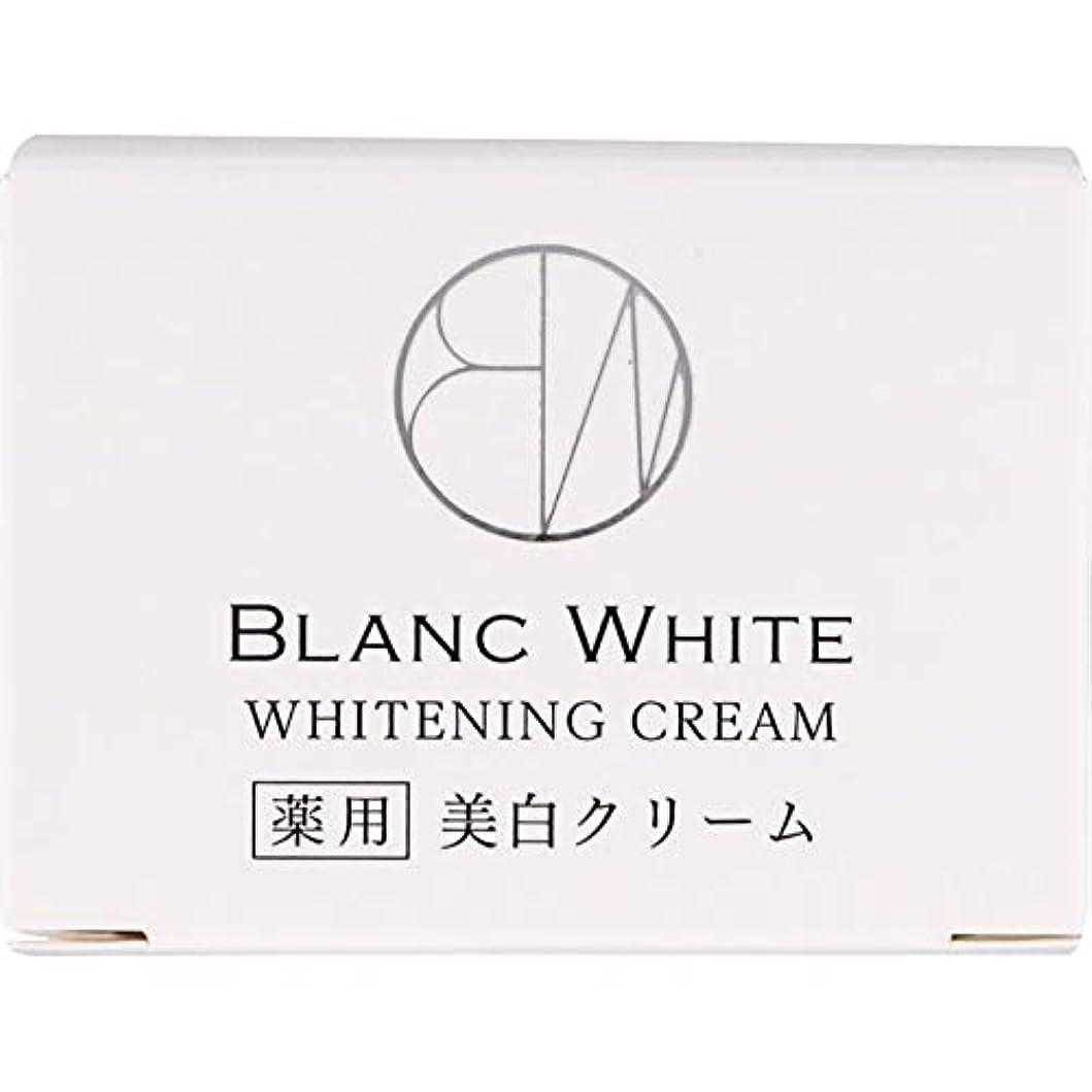 高潔なコーヒー韻ブランホワイト ホワイトニング クリーム 45g