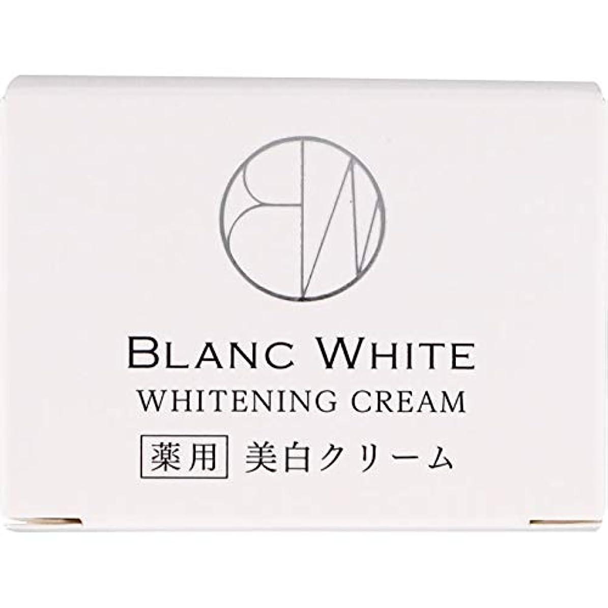 仕事原子パートナーブランホワイト ホワイトニング クリーム 45g