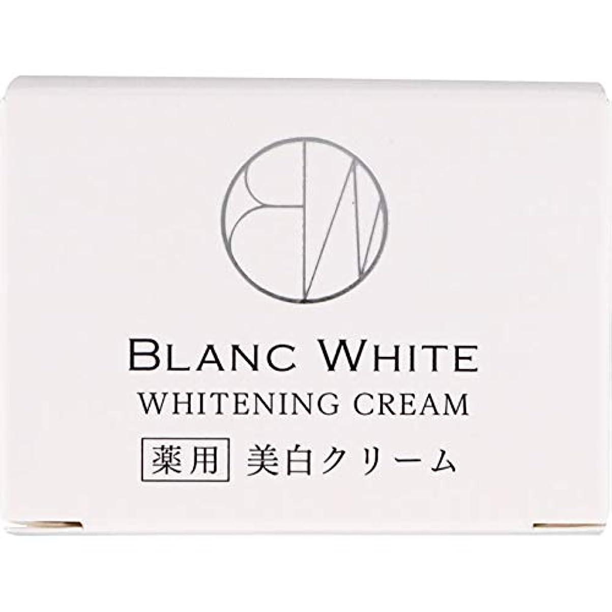 温度段落うなるブランホワイト ホワイトニング クリーム 45g