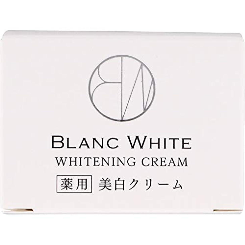 平野オピエートバクテリアブランホワイト ホワイトニング クリーム 45g