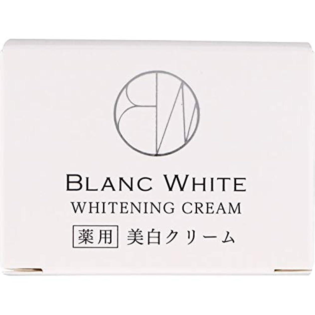 暗殺する講堂署名ブランホワイト ホワイトニング クリーム 45g