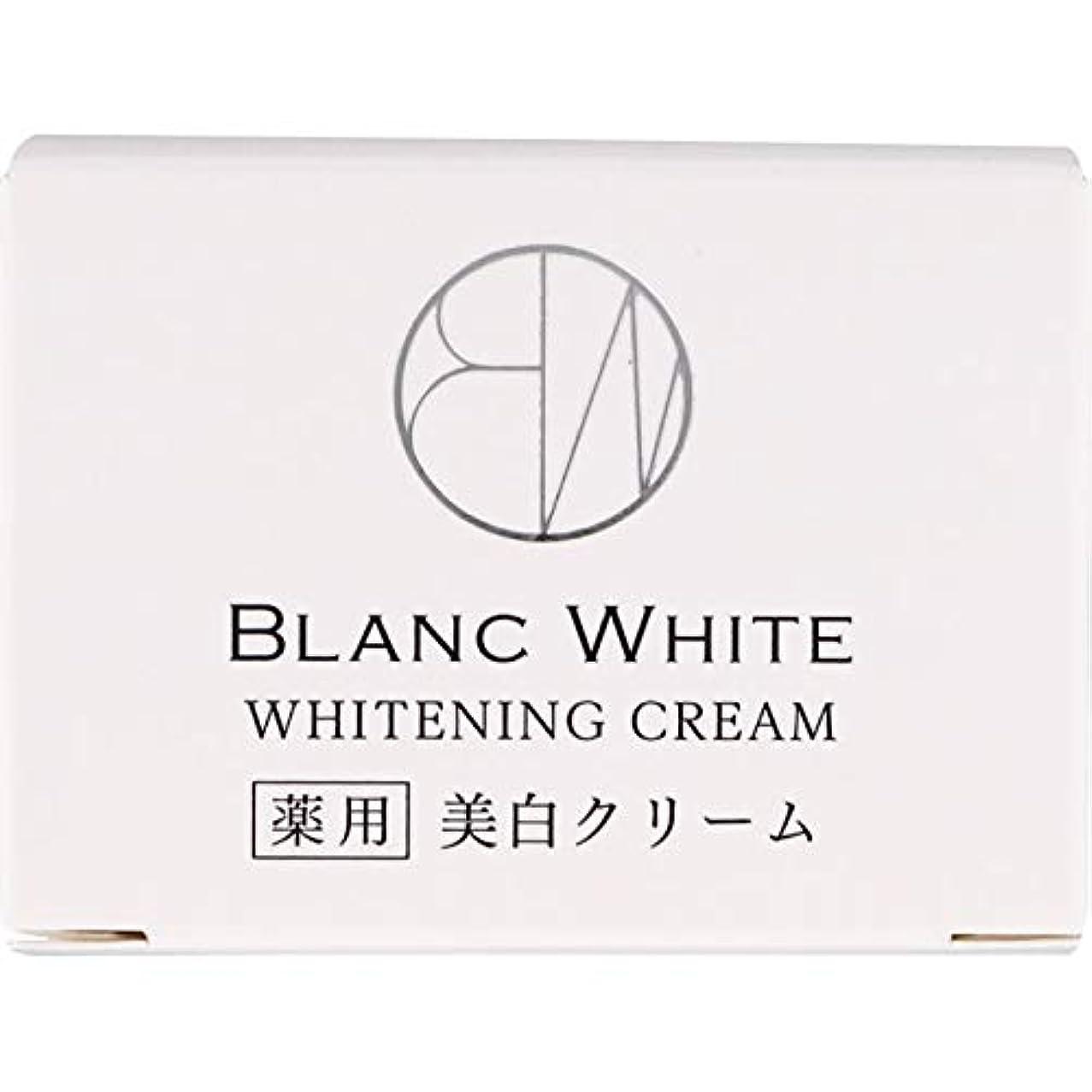 ループ管理する祖母ブランホワイト ホワイトニング クリーム 45g