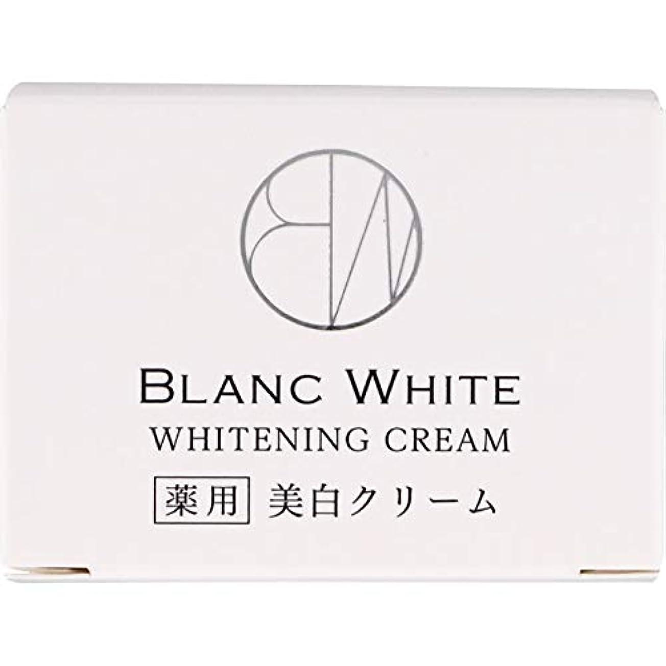 説教する土曜日コマースブランホワイト ホワイトニング クリーム 45g