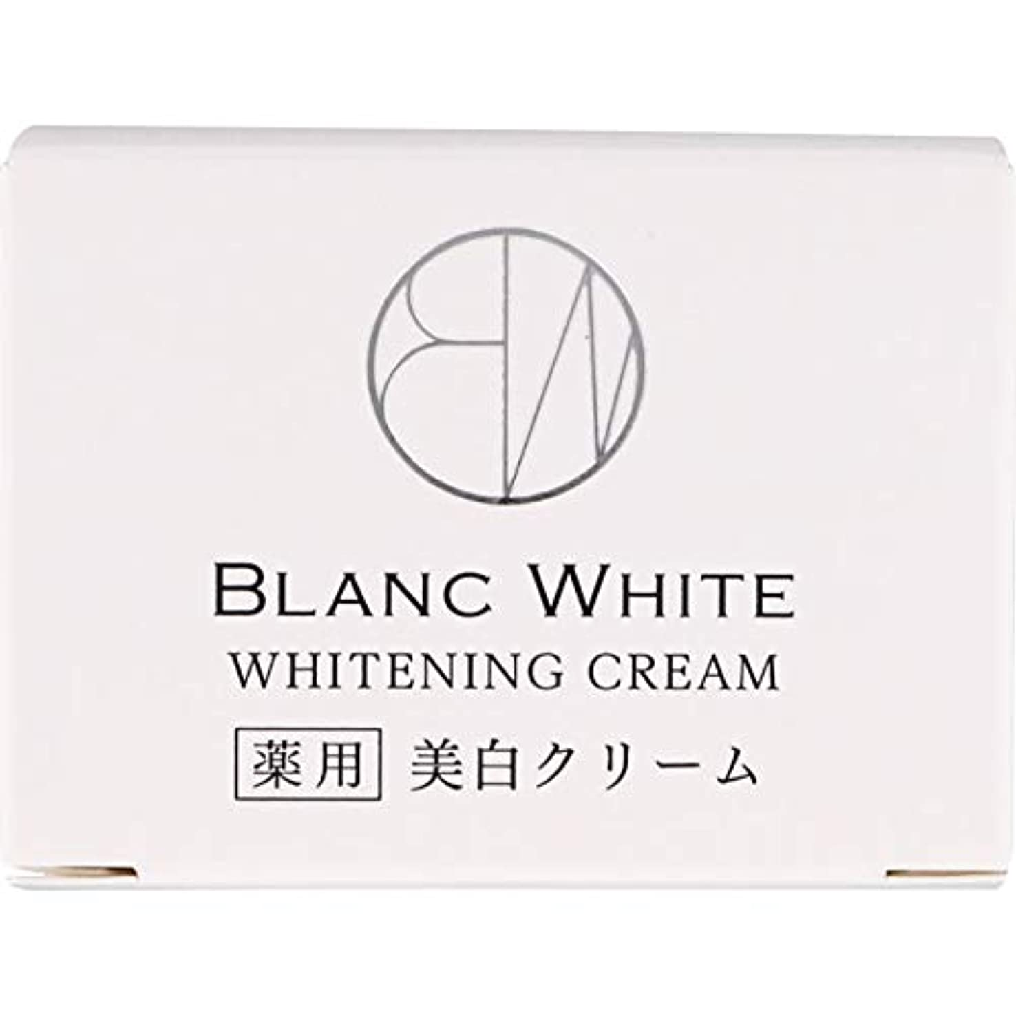 パーク持続する教授ブランホワイト ホワイトニング クリーム 45g