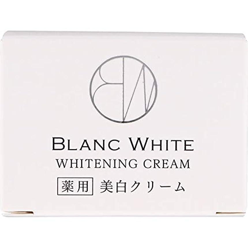 インスタント殉教者解任ブランホワイト ホワイトニング クリーム 45g