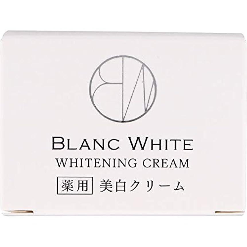 採用する変化一貫したブランホワイト ホワイトニング クリーム 45g