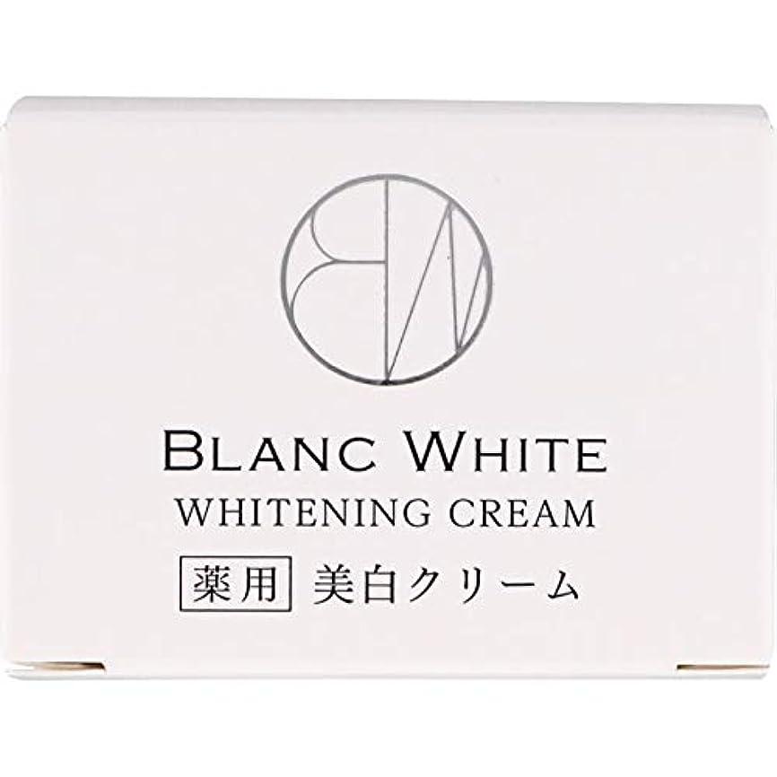 置換慰めノミネートブランホワイト ホワイトニング クリーム 45g
