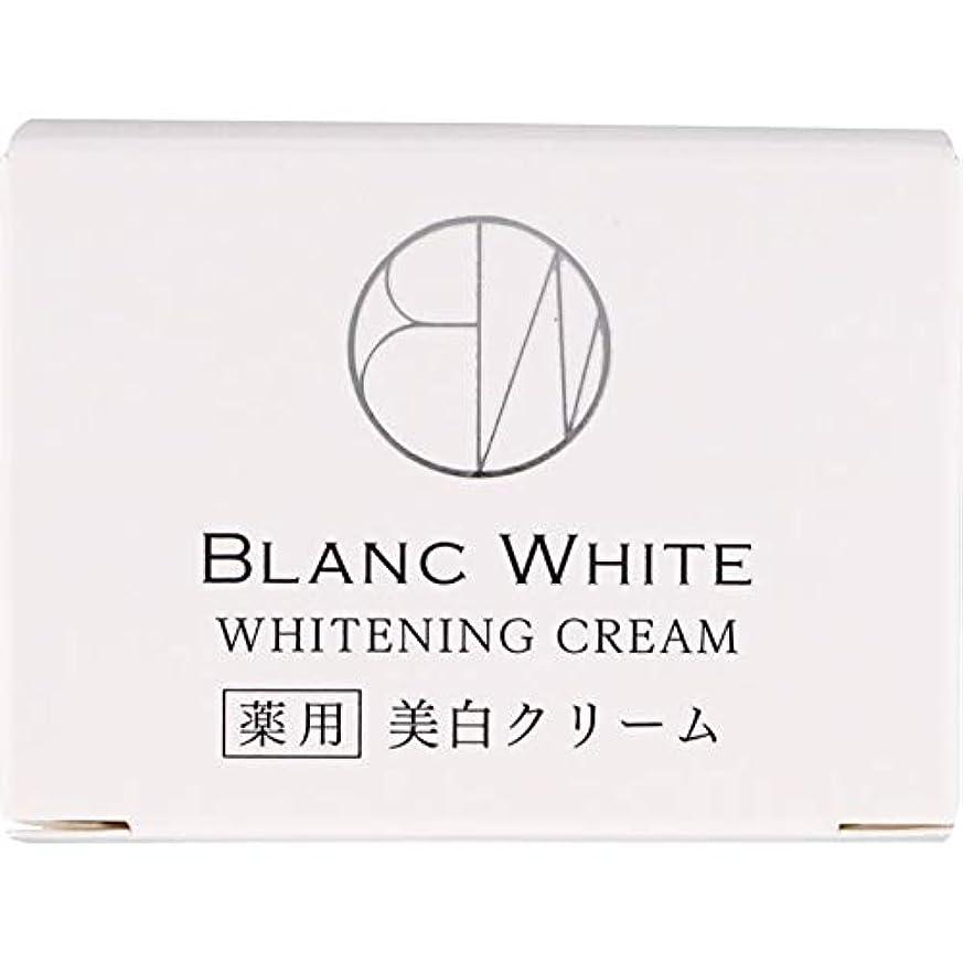 住人針徒歩でブランホワイト ホワイトニング クリーム 45g