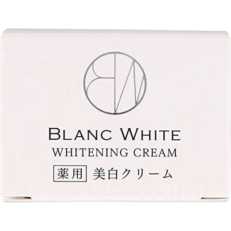 彼女バイオレット起きているブランホワイト ホワイトニング クリーム 45g