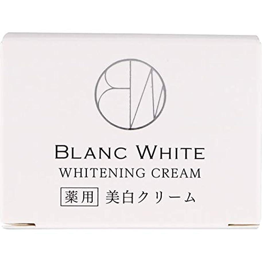 ストレスの多い恩赦ブランホワイト ホワイトニング クリーム 45g