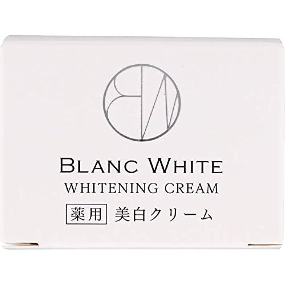 人種ホテル首尾一貫したブランホワイト ホワイトニング クリーム 45g