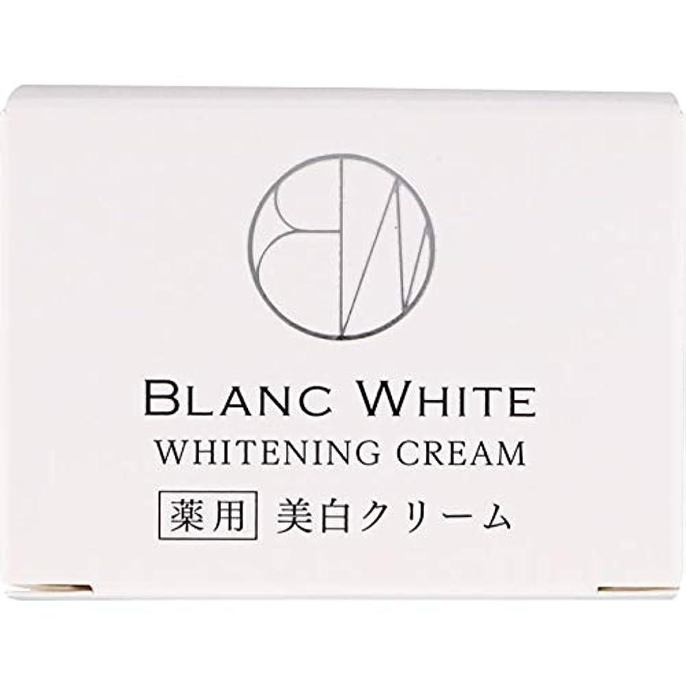 先ジャズトチの実の木ブランホワイト ホワイトニング クリーム 45g