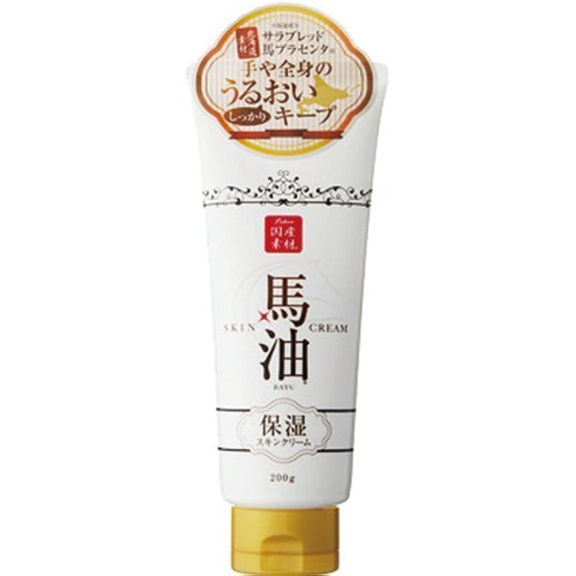 マントクランプ酸リシャン 馬油 保湿 スキン クリーム さくらの香り 200g
