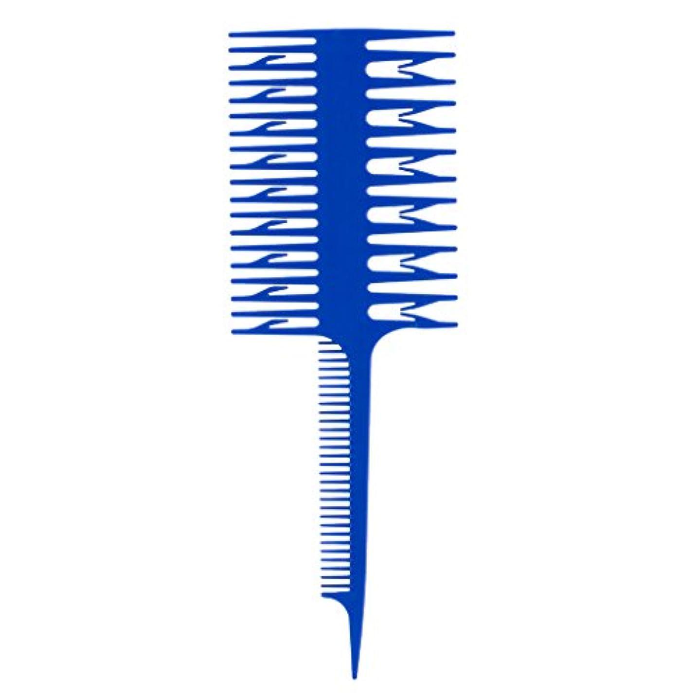 不規則性三番遺伝子3ウェイ 染色櫛 ヘアブラシ ヘアコーム 櫛 ハイライト櫛 ヘアカラー 3色選べる - 青