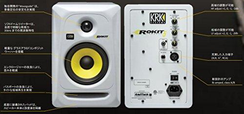 KRK アクティブスタジオモニター RP-5 G3 White version【ペア/2台1組】