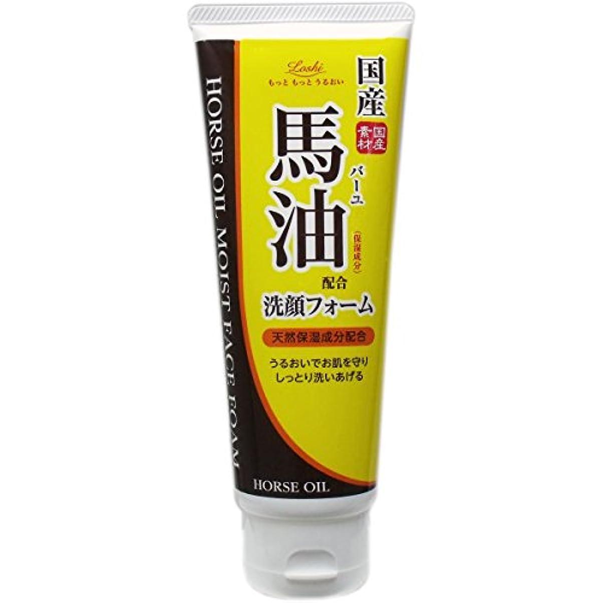 保存するプレミア暗くするロッシ モイストエイド 馬油ホイップ洗顔フォーム 130g