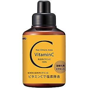 アラミック 塩素除去シャワー 詰め替え用ビタミ...の関連商品2