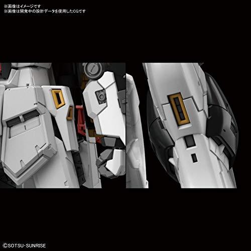 RG 機動戦士ガンダム 逆襲のシャア νガンダム 1/144スケール 色分け済みプラモデル