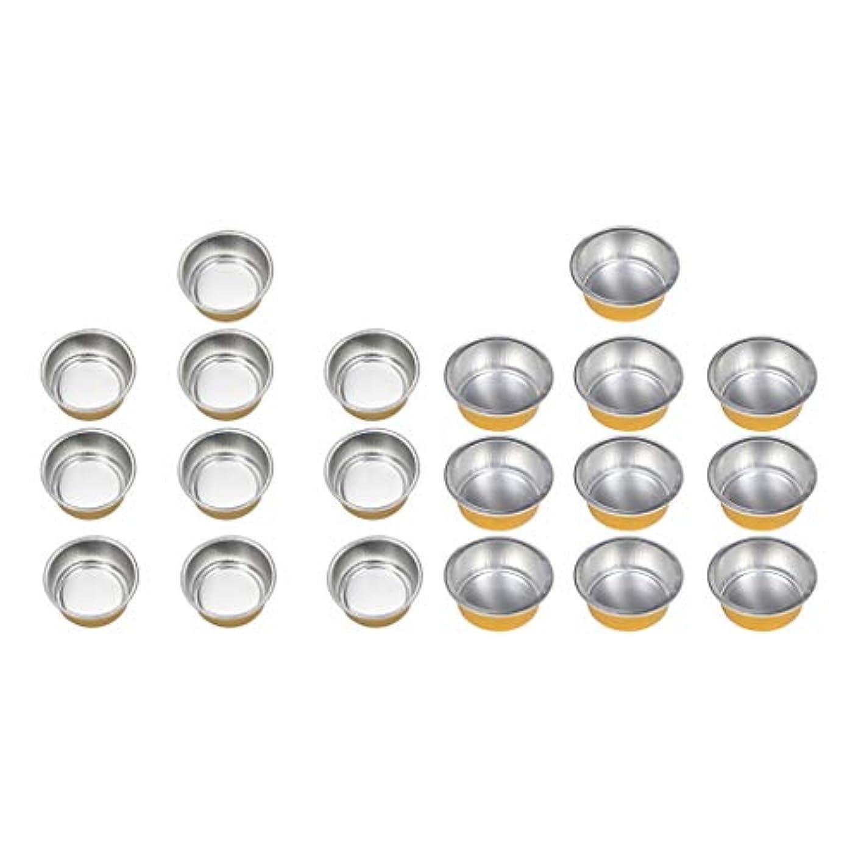 安全な最大限傾向があるB Blesiya 溶融ワックスボウル アルミ箔ボウル ミニボウル ラウンド 家庭用 美容室 約20個入