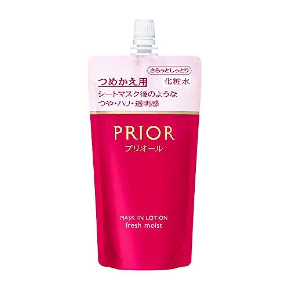 比較ガス想像するプリオール マスクイン化粧水 (さらっとしっとり) (つめかえ用) 140mL