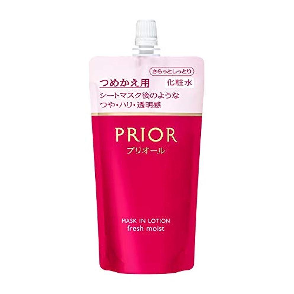 市民効能元に戻すプリオール マスクイン化粧水 (さらっとしっとり) (つめかえ用) 140mL