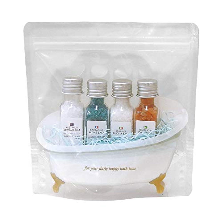 団結ベッドを作る宿泊Aroma de Bath Time(アロマ?デ?バスタイム) バスソルト (1セット)