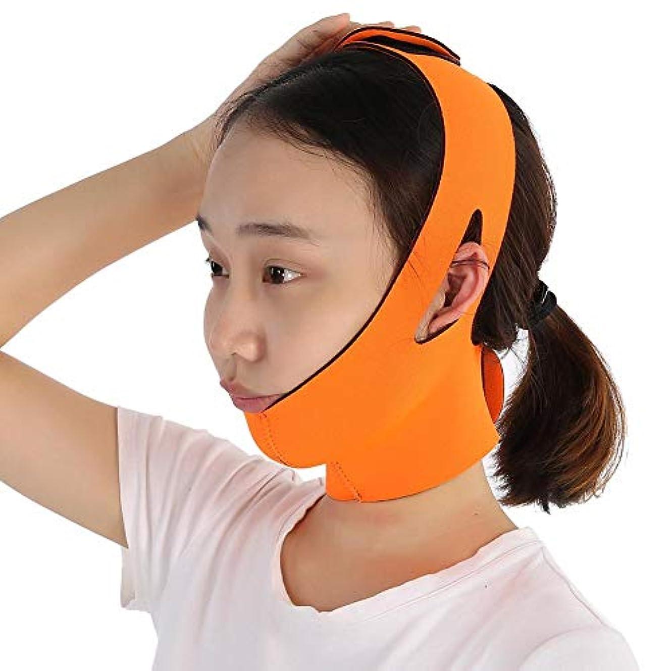 一時停止細部分岐する顔痩身包帯ベルトマスクフェイスリフトダブルチンスキンストラップ女性抗痩身ベルトフェイシャル薄いメッセンジャーフェイスリフトツール,Orange