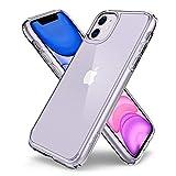 iPhone11ケース衝撃吸収最新