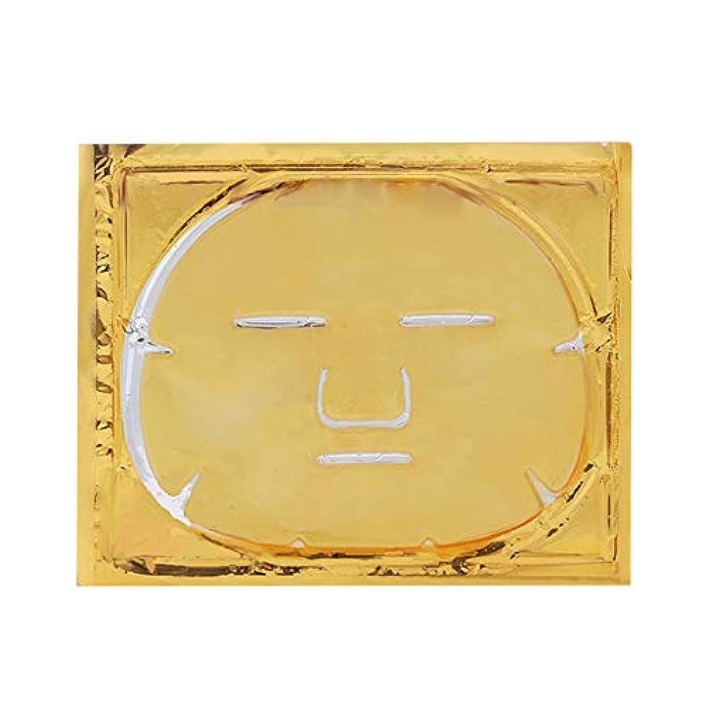 規制する登録する高架TOOGOO ゴールド ゲル コラーゲン 水晶フェイシャル?マスク シート パッチ アンチエイジング、美白、むくみ、しわ、保湿、深部組織の若返りと水分補給用