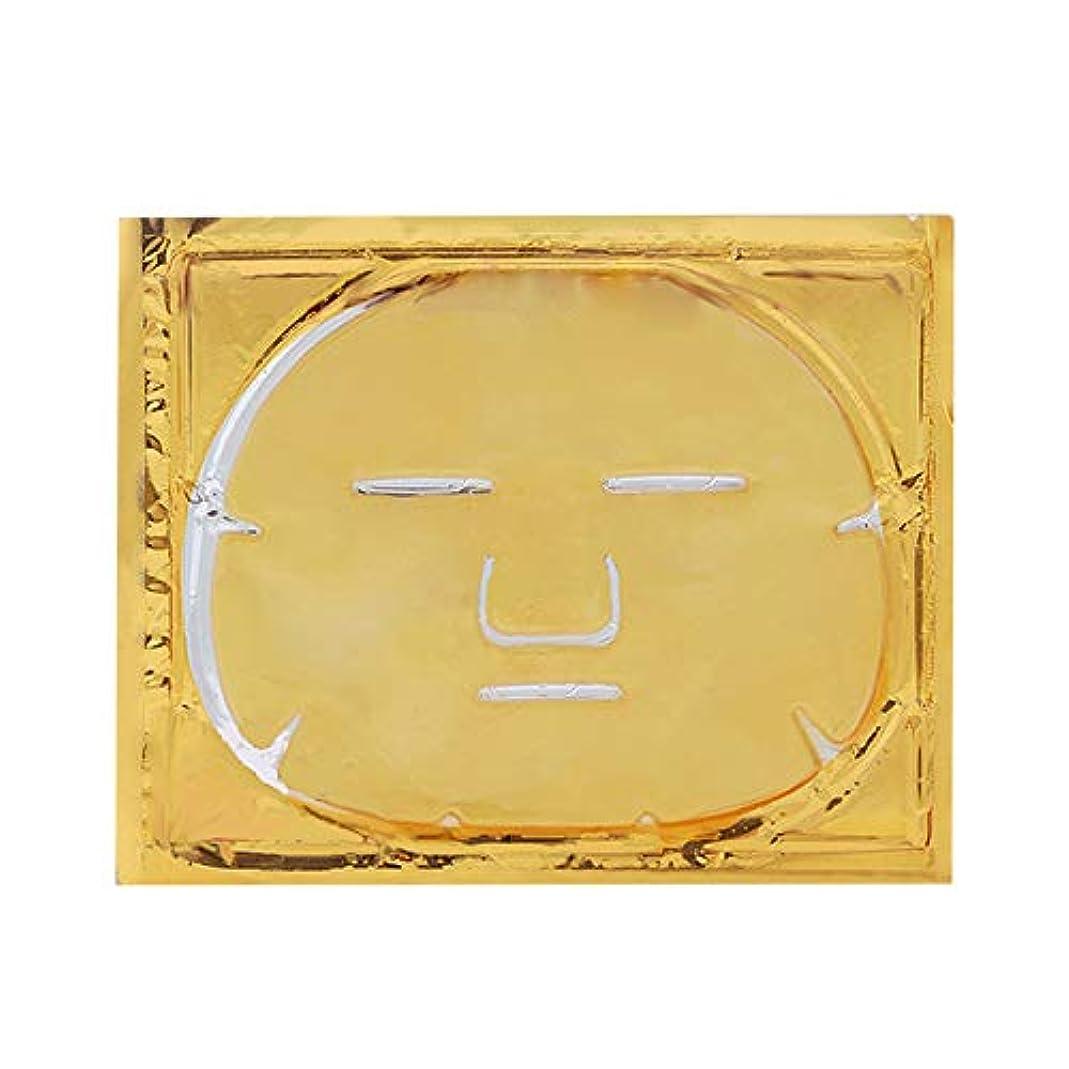 承知しましたアソシエイトアリーナSODIAL ゴールド ゲル コラーゲン 水晶フェイシャル?マスク シート パッチ アンチエイジング、美白、むくみ、しわ、保湿、深部組織の若返りと水分補給用