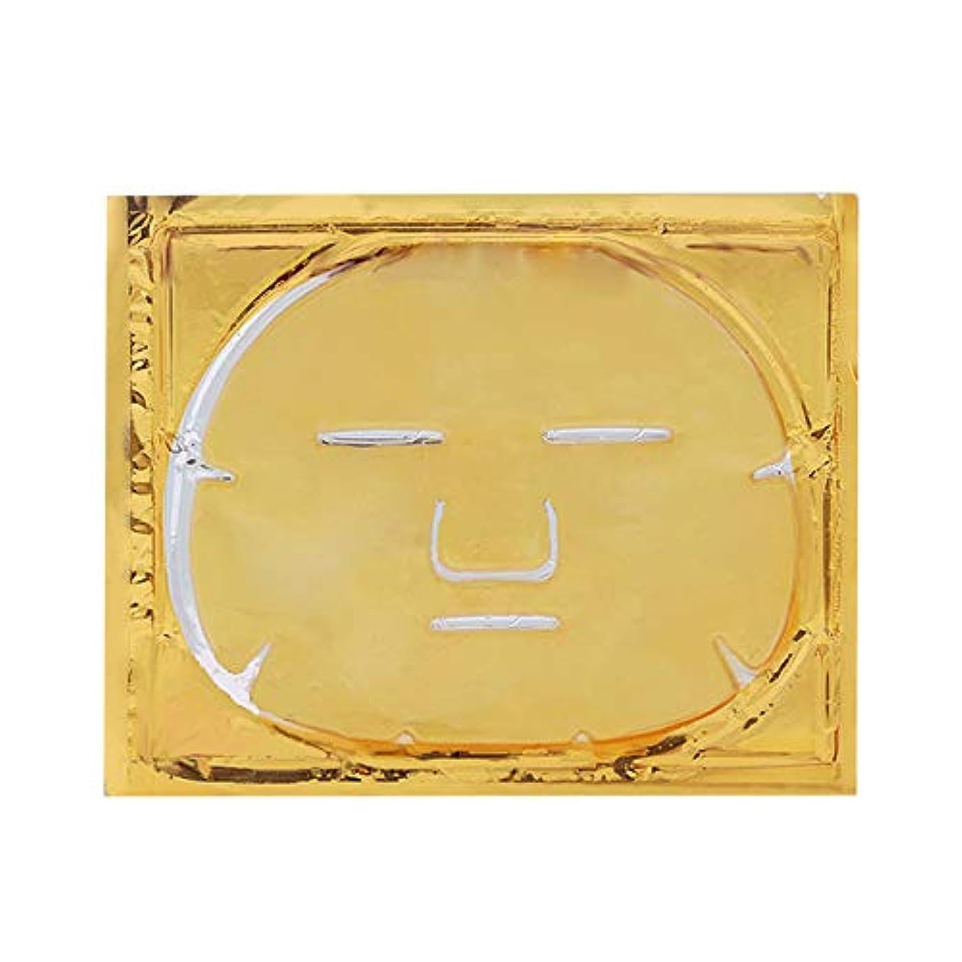 ところでを通して残り物SODIAL ゴールド ゲル コラーゲン 水晶フェイシャル?マスク シート パッチ アンチエイジング、美白、むくみ、しわ、保湿、深部組織の若返りと水分補給用