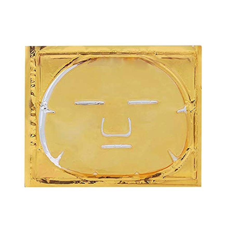 真実肌寒いラップTOOGOO ゴールド ゲル コラーゲン 水晶フェイシャル?マスク シート パッチ アンチエイジング、美白、むくみ、しわ、保湿、深部組織の若返りと水分補給用
