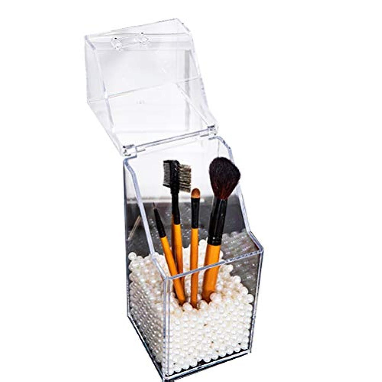 アトミックスナック参照[YEMOCILE] メイクボックス レディース ふた付き メイクブラシ 化粧品入れ 収納 透明 引き出し小物 アクリル製 真珠 高品質 ホワイト