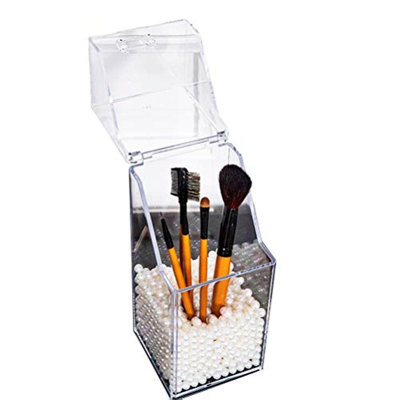 ワットハウス文字通り[YEMOCILE] メイクボックス レディース ふた付き メイクブラシ 化粧品入れ 収納 透明 引き出し小物 アクリル製 真珠 高品質 ホワイト