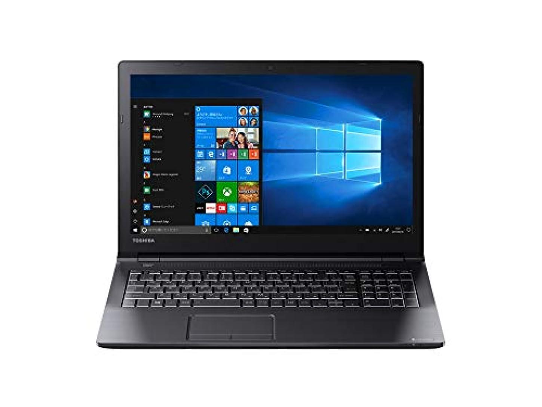 ボーカルマーキークマノミdynabook BZ35/MB Webオリジナルモデル (Windows 10 Pro 64ビット/Officeなし/15.6型/Core i3/ブラック) PBZ35MB-SRC