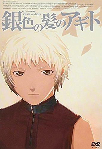 銀色の髪のアギト 通常版 [DVD]