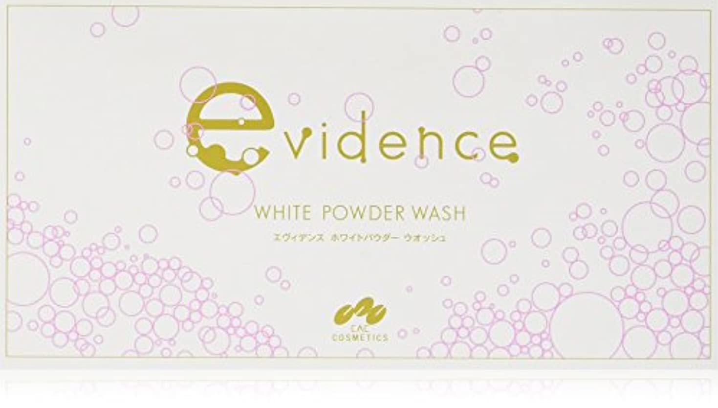 微弱副産物確認CAC エヴィデンスホワイトパウダーウオッシュ 1.1g x 75包