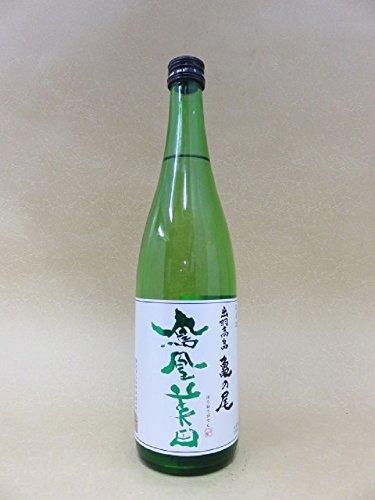 鳳凰美田 無濾過本生 純米吟醸酒 亀の尾 緑判 720ml