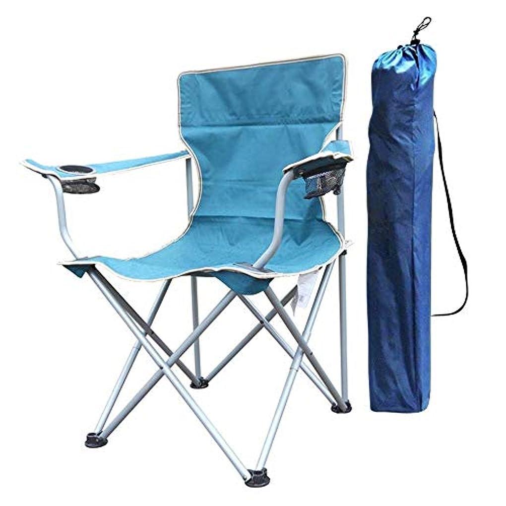 横たわるターミナルペデスタル屋外ポータブル折りたたみ椅子/スツール背もたれアームレスト軽量バックパックレジャーキャンプピクニック旅行釣り登山バーベキューパーティーアドベンチャーブルー