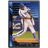 プロ野球カード★トニ・ブランコ 2011オーナーズリーグ06 スター 中日ドラゴンズ