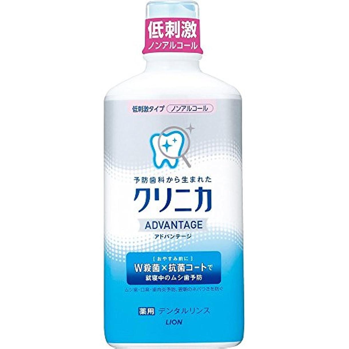 クリニカ アドバンテージ 薬用デンタルリンス 低刺激タイプ(ノンアルコール) 450ml ×10個セット