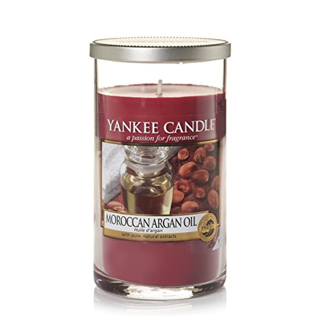 事実突進施設Yankee Candles Medium Pillar Candle - Moroccan Argan Oil (Pack of 2) - ヤンキーキャンドルメディアピラーキャンドル - モロッコアルガンオイル (x2...